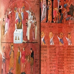 il codice purpureo codex purpureus.
